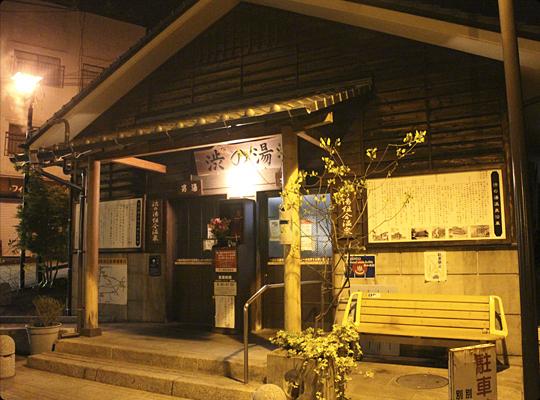 kannawa_01.jpg