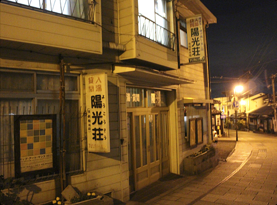 kannawa_05.jpg
